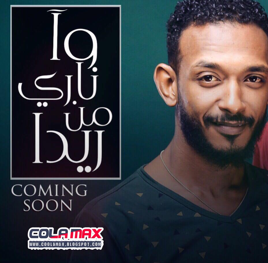 صور الفنان محمد الكناني جديد 2019 22688858_1740455562655822_8887428982464402903_n