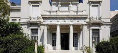 Το Μουσείο Μπενάκη έλαβε το 2017 Experts' Choice Award