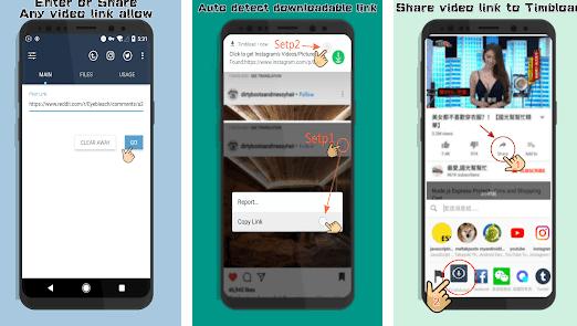 تطبيق تنزيل الفيديو ل Twitter and Tumblr – Timbload.