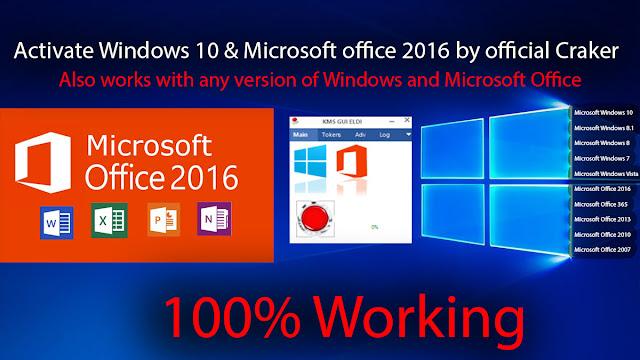 Welcome to kamul islams world active your windows 10 microsoft office 2016 for life time also works for any ccuart Gallery