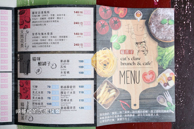 16487767 1232023070184269 3619182857338604596 o - 西式料理|貓爪子咖啡 Cat's Claw  Brunch & Cafe'