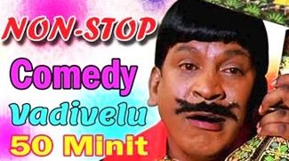 Vadivelu Comedy | Non-stop Comedy Videos