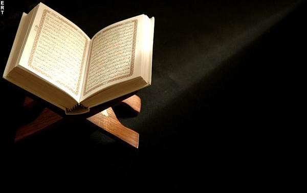 Cara Membaca Al Quran