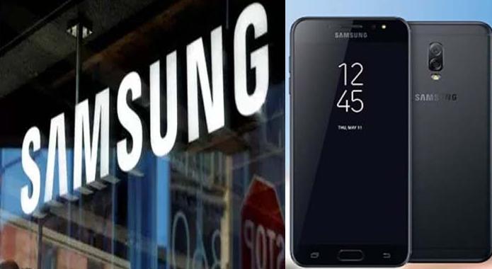 e3c9f049b0e Samsung Launches Galaxy J7 + in Dual Camera Setup - World Tidings ...
