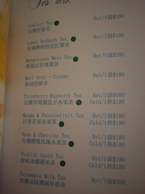 P1260170 - 台中精緻甜點店│法蘭朵法式甜點,夢幻宮廷私人派對場所