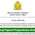 Jawatan Kosong 2019 di Majlis Daerah Pendang - Penolong Pegawai Penguatkuasa Gred KP29