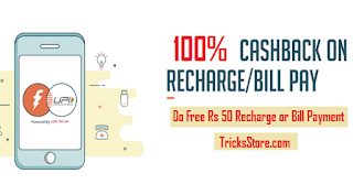 FreeCharge UPI Cashback - Get Rs 25 Cashback on Rs 25 Recharge or Bill Payment