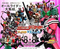 Phim Kamen Rider Decade: All Riders vs Dai-Shocker