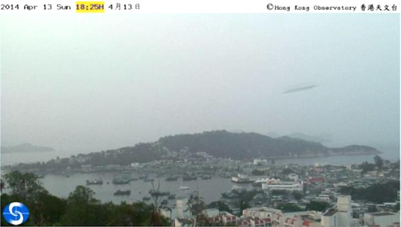 OVNI visto em Hong Kong Observatory Cam. 13 de abril de 2014 UFO avistamento News. Relatório do correio electrónico. « Ufos Misterios