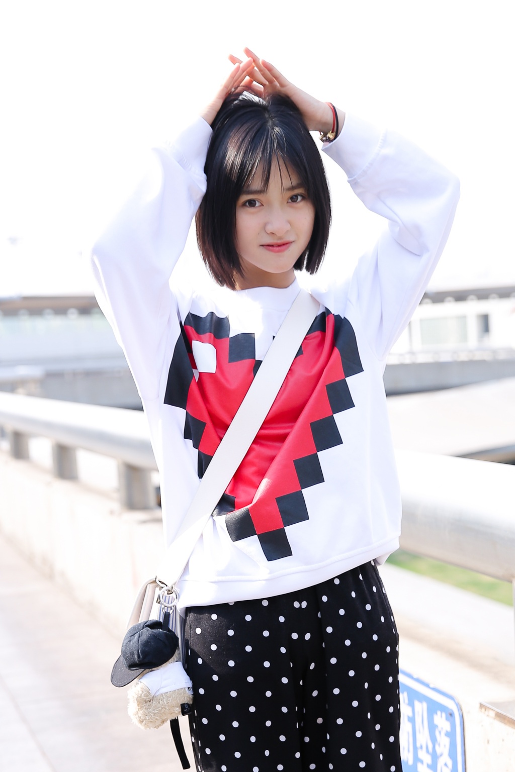 Shen Yue returns to Hunan TV for Happy Camp and visits ...