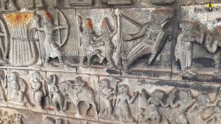 Korukonda Theertham History Timings
