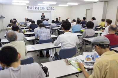 http://doro-chiba.org/nikkan_tag/8315/