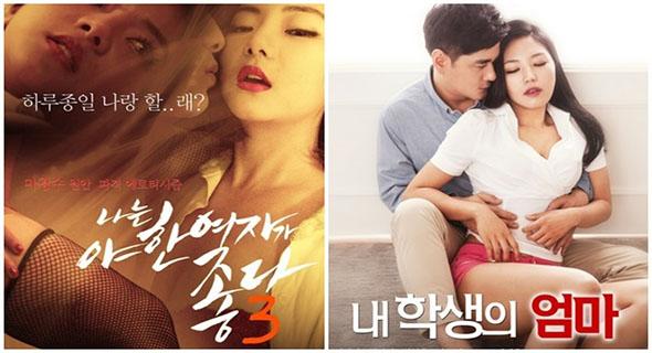 Film-Drama-Korea-Paling-Hot