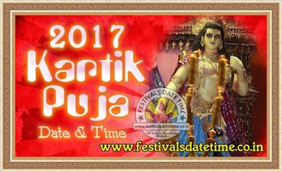 2017 Kartik Puja Date & Time in India, कार्तिक पूजा 2017 तारीख और समय