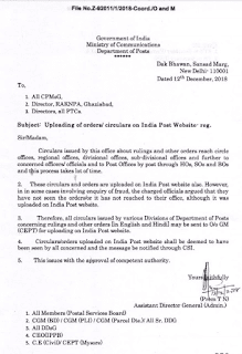 uploading-of-orders-circulars-on-india-post-website-dop