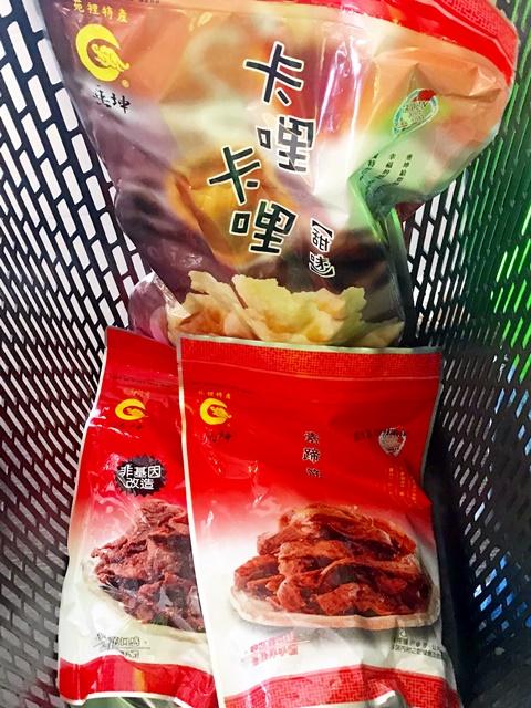 垂坤食品旗艦店~苗栗苑裡鎮、鄰近苑裡交流道