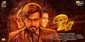 Suriya 24 Movie Wallpapers Gallery-thumbnail-2