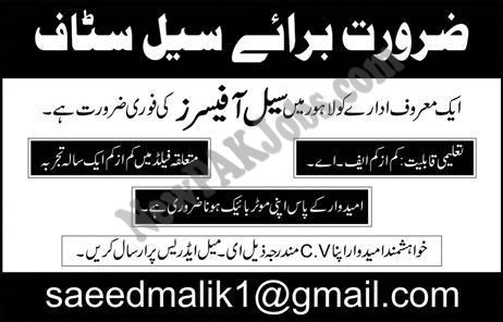 Sales Staff is required in Lahore, Sales Officers 11 Feb 2018