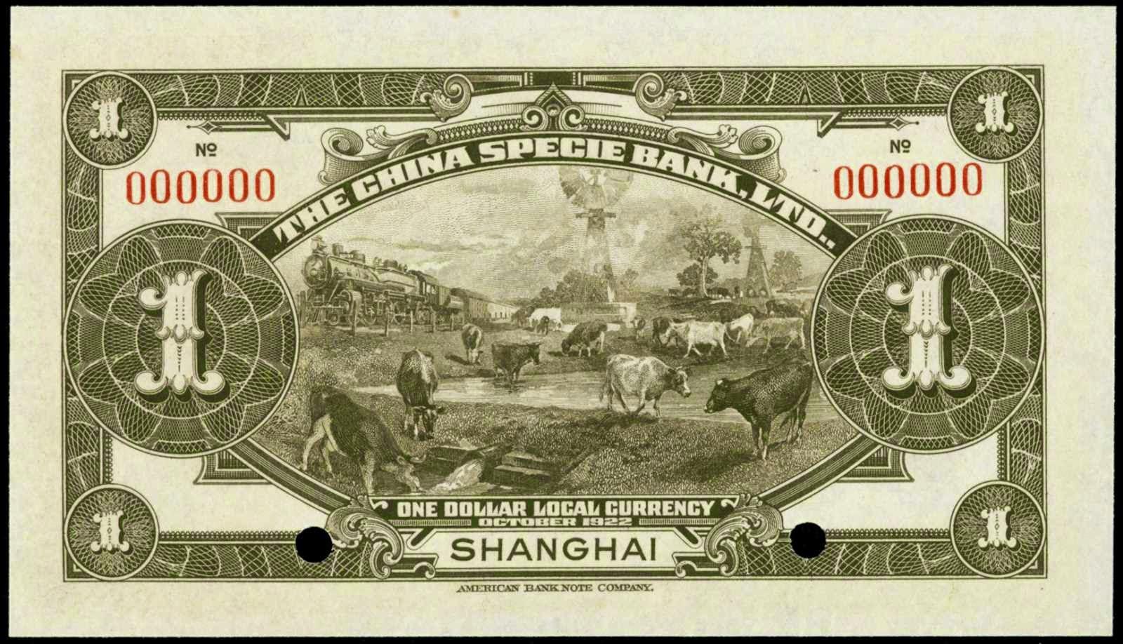 China Banknotes Dollar 1922 China Specie Bank