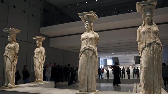 Δωρεάν η είσοδος σε Μουσεία και Αρχαιολογικούς χώρους στις 6 Μαρτίου
