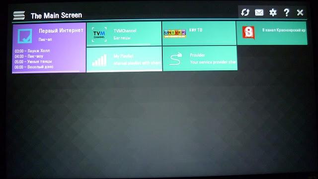 smart iptv,  شرح تطبيق SSiptv لشاشات Smarttv,  شرح تطبيق ,SSiptv ,لشاشات Smarttv,قنوات iptv و تطبيق SSIPTV ,طريقة تشغيل ملفات IP TV على SMART TV ,تطبيق SSIPTV , تطبيق SSIPTV الخاص بقنوات iptv ,شرح تطبيق SSiptv ,ss iptv playlist,ss iptv samsung smart tv,ss iptv lg smart tv,شرح ssiptv,برنامج ss iptv,ملف قنوات ssiptv,ss iptv samsung smart tv شرح,تشغيل iptv على شاشة lg,