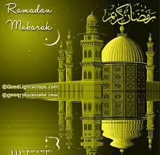Animated gif images on ramazan