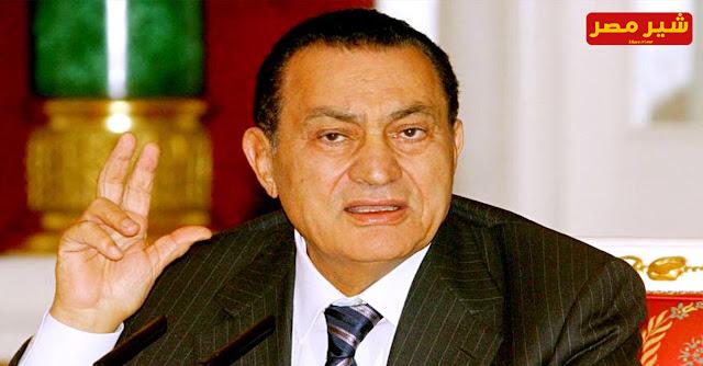 وفاة محمد حسني مبارك - تاكيد خبر وفاة محمد حسني مبارك وغداً الجنازة العسكرية - وداعاً حسني مبارك