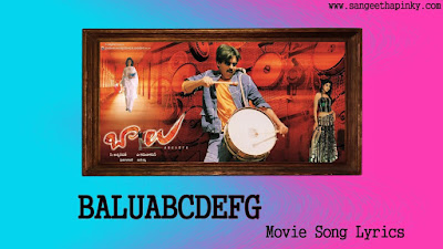 baluabcdefg-telugu-movie-songs-lyrics