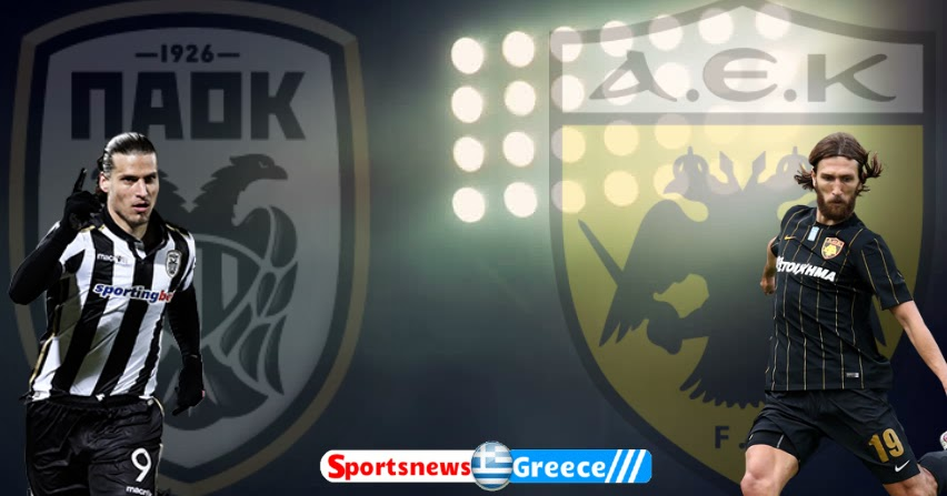 greece kino live