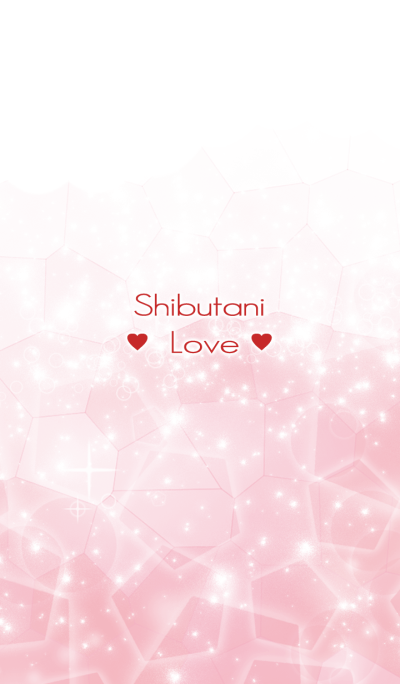 Shibutani Love Crystal name theme