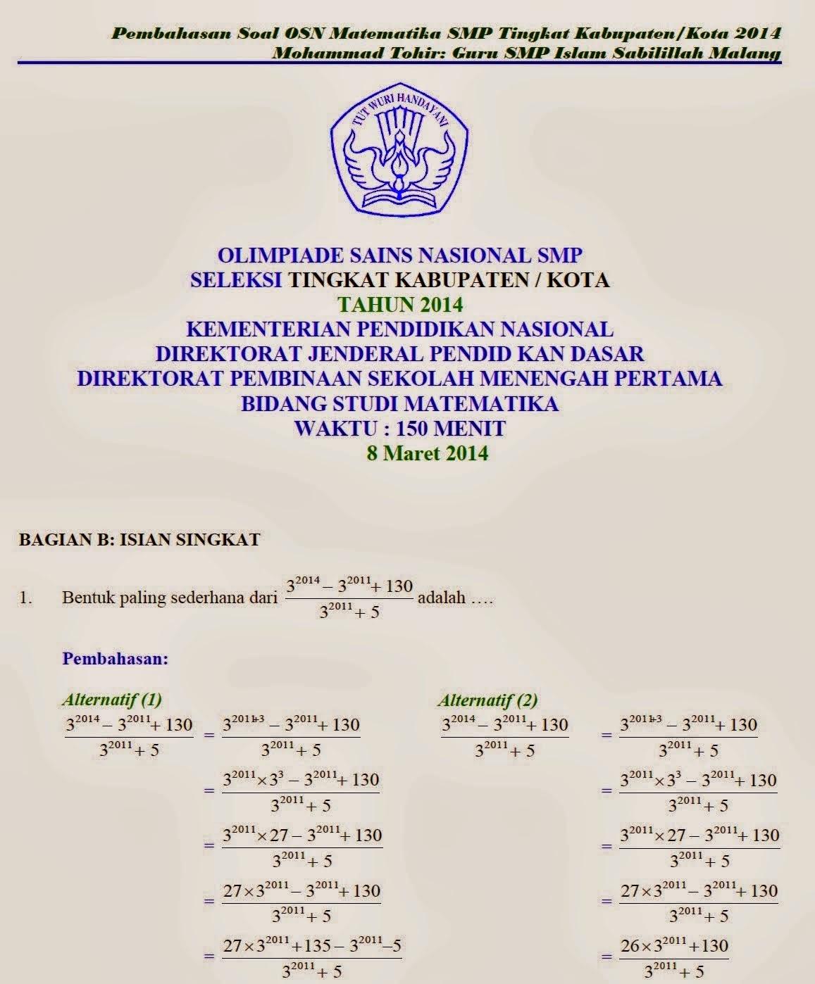 Mathematics Sport Soal Dan Pembahasan Osn Matematika Smp Tingkat Kabupaten Kota 2014 Bagian B