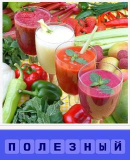 на столе стоят полезные напитки и овощи из которых они сделаны