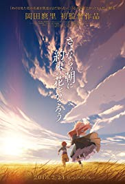 Watch Maquia: When the Promised Flower Blooms Online Free 2018 Putlocker