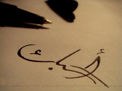 مسجات حب فراق حزينة 2013