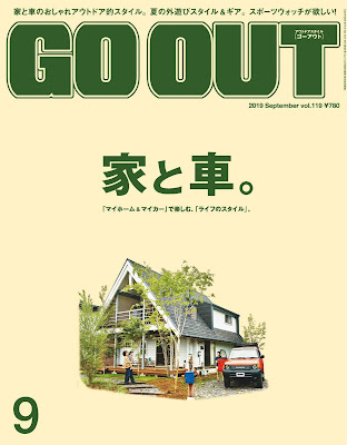 GO OUT (ゴーアウト) 2019年09月号 zip online dl and discussion