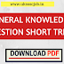 General Knowledge Question Short Trick