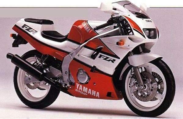 Yamaha%2BFZR250R%2B90 - Enquanto isso... no outro lado do planeta (parte 1 - as 250cc)