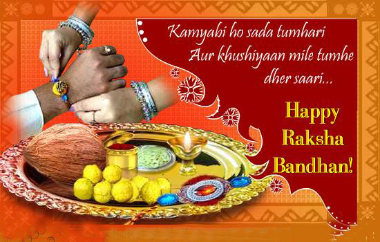 Raksha Bandhan Celebration with Your Siblings - Megha Shop