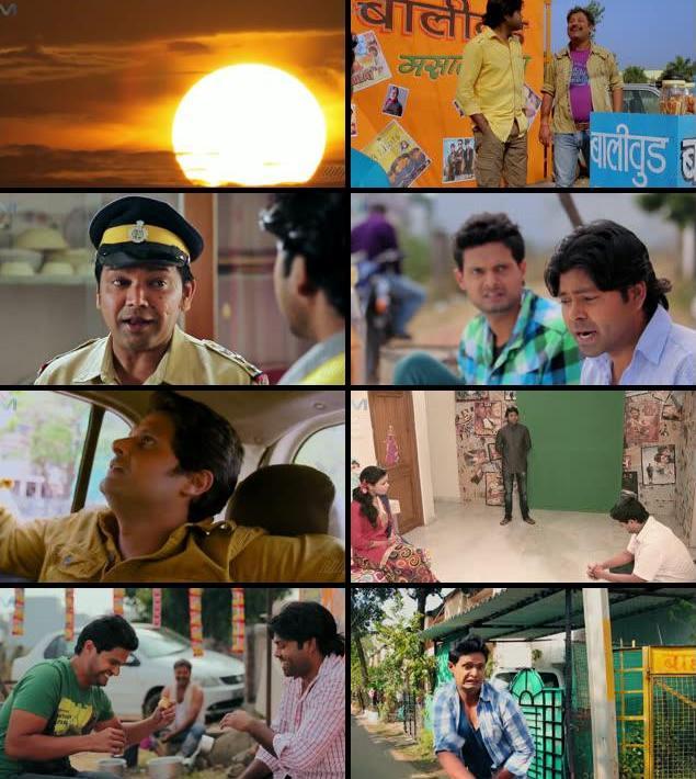 Yash Raaj Aur Film 2015 Hindi 720p WEB HDRip 800mb