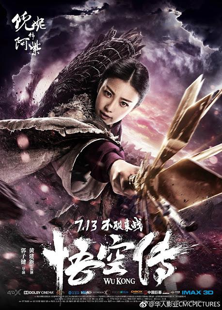 Wu Kong Ni Ni