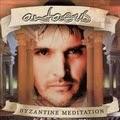 Antaeus MP3