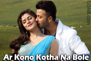 Ar Kono Kotha Na Bole - Shikari - Arijit Singh & Madhubanti