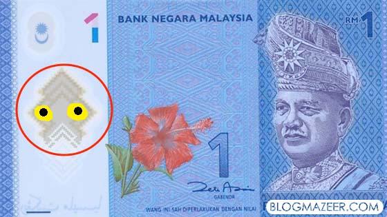 Rupanya Wang Kertas RM1 Memiliki Mesej Tersembunyi