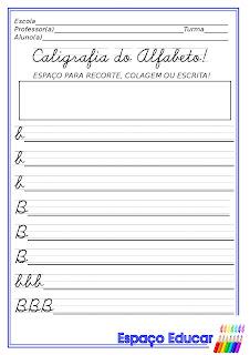 https://www.espacoeducar.net/2013/04/atividades-de-caligrafia-do-alfabeto.html