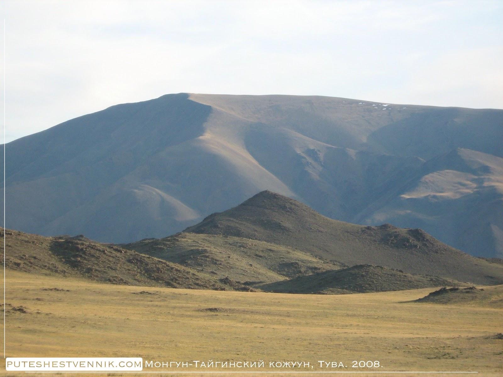 Горы и степь в Туве