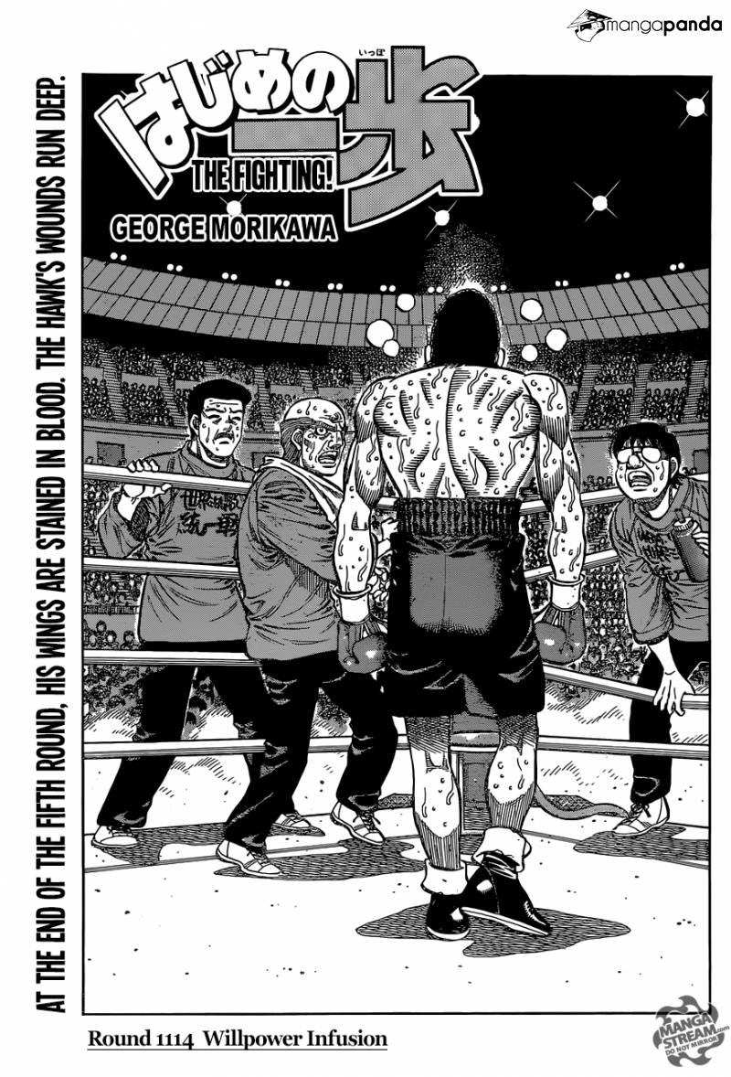 Hajime no Ippo - Chapter 1114
