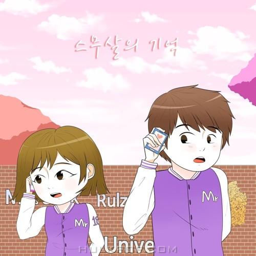 ILLNATI – 스무 살의 기억 – EP