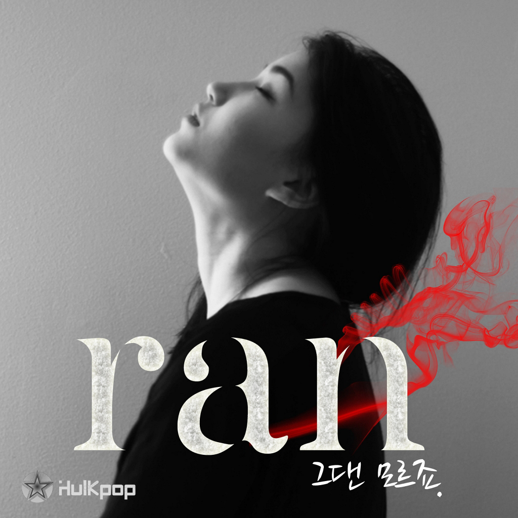 [Single] RAN – You Don't Know