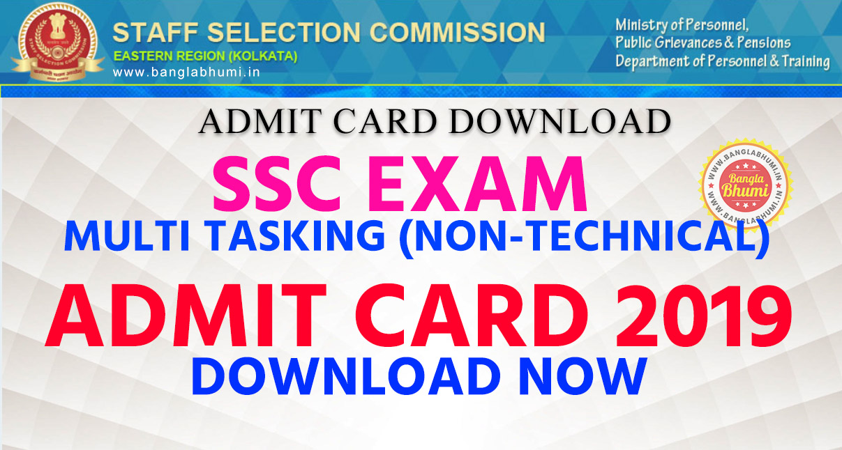 West Bengal SSC Multi Tasking Admit Card Download 2019