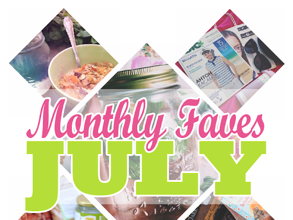 July Favorites'14